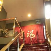 ◆展望浴場は4階にございます。