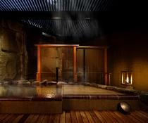 大浴場 『雅』