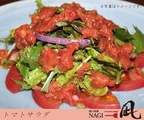 トマト味噌で食べるトマトサラダ