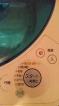 5階〜8階の連泊ステイルームは全室洗濯機完備。