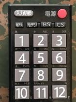 テレビリモコン デジタルをアナログ(地アナ)ボタン切替で10&12チャンネルでAV24時間無料視聴