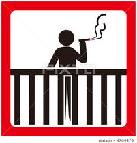 ベランダのみ喫煙OK、お部屋は禁煙。