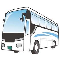 中央道高速バス停までご送迎承っております。 ※ご利用日の3日前までに要予約