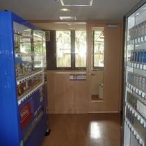 ▼1F 自販機&喫煙コーナー