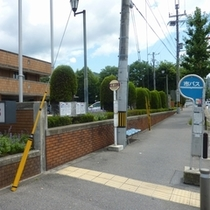 ▼施設前 バス停