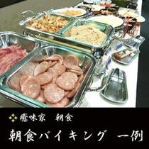 ●癒味家 朝食バイキング イメージ4