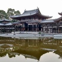 ◇平等院鳳凰堂 (宇治市)