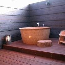 ■露天風呂付きツイン 露天風呂イメージ3