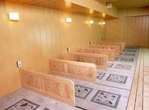 3F岩盤浴 シュタインテラピー 浴室内