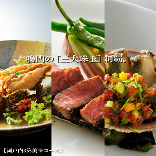 ■モアナオリジナルコース料理■