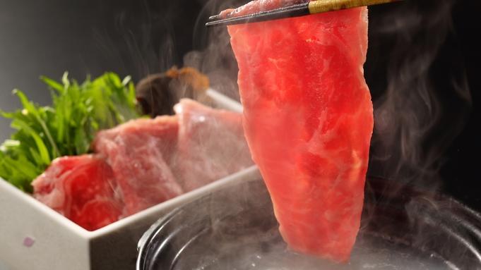 【夕食満喫プラン】基本料理をベースに「栃木霧降高原牛しゃぶ」と「特別料理人気No1鹿の刺身」付き♪