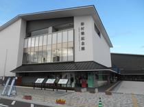 船村徹記念館