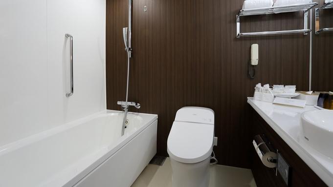 駐車場無料 改装バスルームプラン◆素泊まり