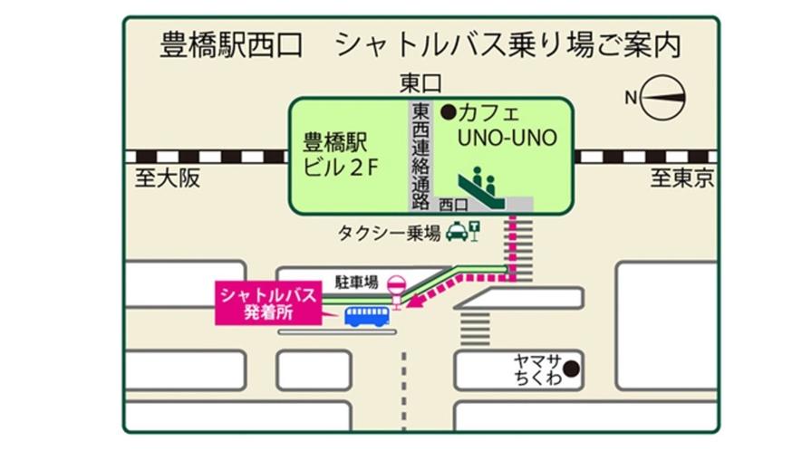 無料シャトルバス 豊橋駅(西口)停車場所