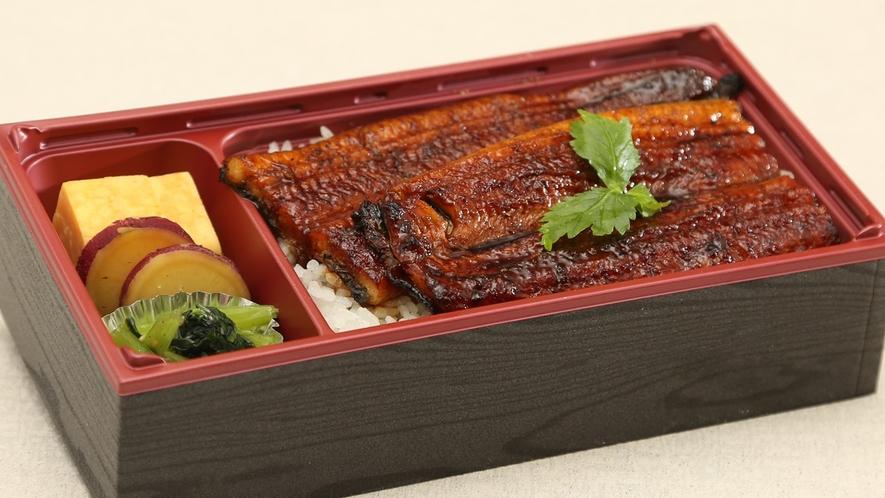 2食付プラン 日本料理【藤さわ】うな重テイクアウト イメージ
