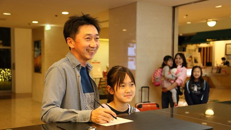 家族旅行◆スタッフが笑顔でお迎えいたします!