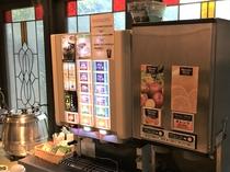 【朝食】野菜ジュース、オレンジジュース、コーヒー、紅茶などお好きなドリンクをお選びください♪