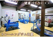 トレーニングジム-2