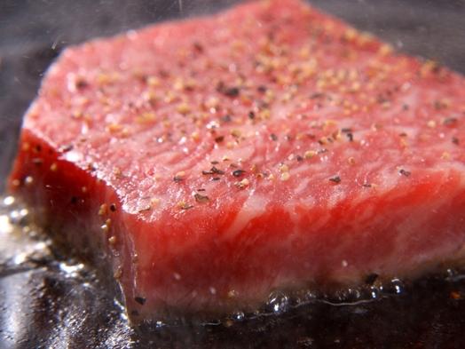 【6/19・26日空室有】【満足価格】島根和牛ステーキ付いてもニッコリ価格コミコミ1万8千円