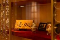 【館内施設】タイ古式サロン「香姫」