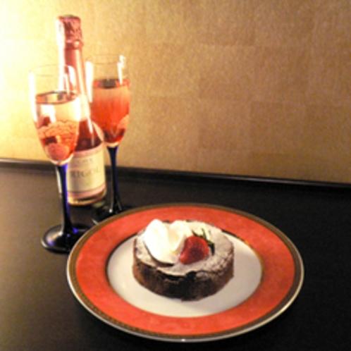 ■バレンタインカップルプラン特典チョコレートケーキ