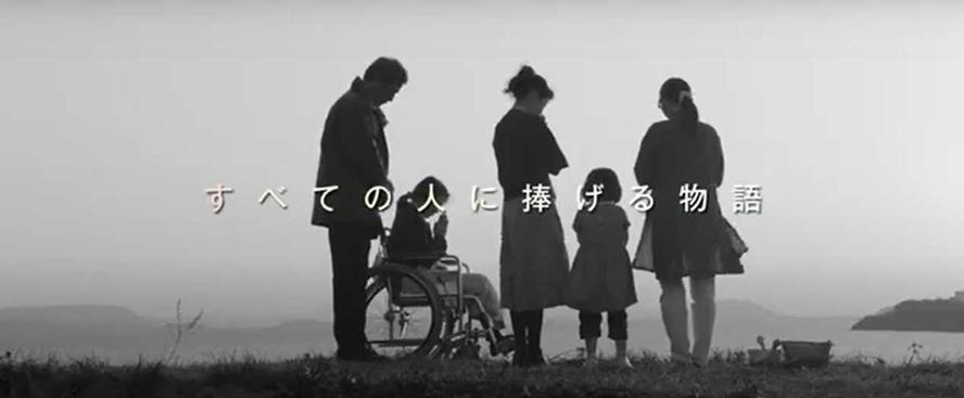 6月25日上映開始!映画『Arc』小豆島・海廬でも撮影されました♪