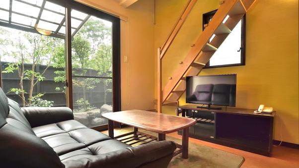 ◇1階洋室4.5畳+2階ロフト(寝室)離れ◇専用露天・内湯付