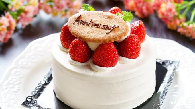 【記念日プラン】カップル・夫婦へ♪最高級A5和牛「すき焼き」 〜Anniversary stay〜