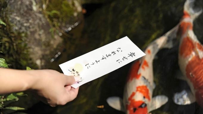 <事前決済限定>【忘れられない記念日に…】最高級A5和牛すき焼き〜Anniversary stay