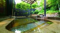 【ロフト付き客室離れ】露天風呂