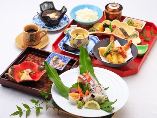 【夕朝食・温泉付】出張&一人旅応援!2食付きプラン【和膳付き】
