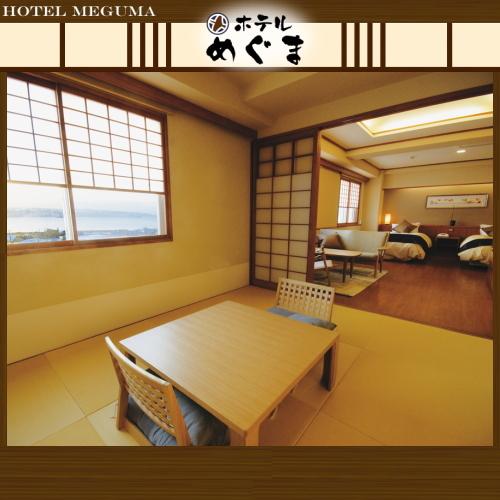 【声花フロア/和洋室53平米】〜日頃の疲れを癒す非日常旅行。お部屋も目いっぱい贅沢にしませんか?〜