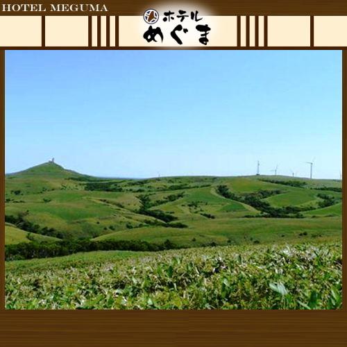 【北海道遺産・宗谷丘陵】〜宗谷岬の裏手にあるなだらかな丘陵地帯。氷河時代に形成された周氷地形〜