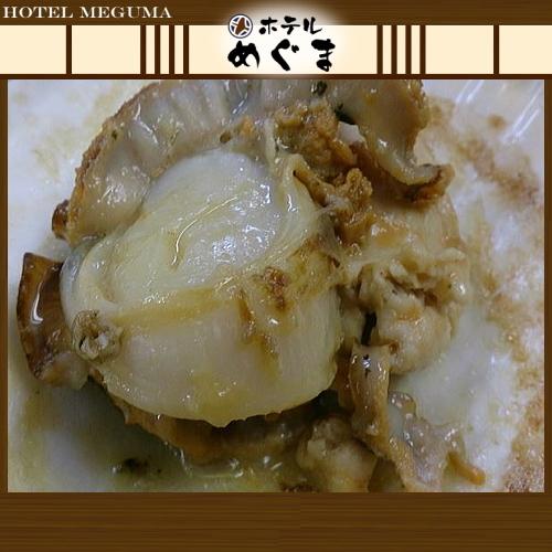 【宗谷産ほたて】〜いつもより贅沢に北のてっぺんの味覚を!宗谷産ホタテの殻焼きをどうぞ〜