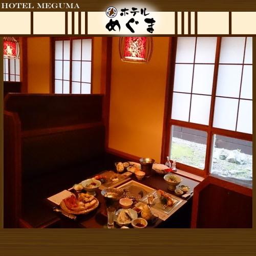 【お食事処 海(うみ)】〜日本のてっぺん、稚内の味覚満載で皆様をお待ちしております〜