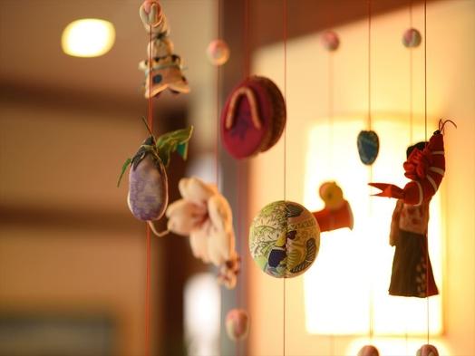 〜モダンツインでのんびりご夕食は囲炉裏で焼き物コース〜稚内温泉旅