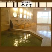 【稚内温泉 声問いの湯】〜大浴場では2種類の泉質が楽しめます!日本のてっぺんで天然温泉を〜