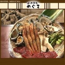 【焼き物一例】〜お食事処 魚棚でお食事をされるお客様限定!稚内の旬を囲炉裏でどうぞ〜