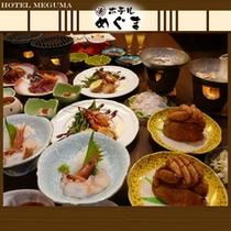 【たこしゃぶと宗谷牛と蟹コース例】 〜日本のてっぺん、稚内の旬が沢山!たこもお肉もおすすめです〜