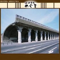 【北海道遺産・稚内港北防波堤ドーム】〜当館より車で約18分。ゴシック建築を模した重厚なデザイン〜
