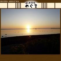 【日本最北端の朝日】〜朝早起きをして、朝日を見に散歩に行かれるお客様が増えております〜