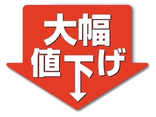 緊急値下げ 4980円!! 【モンテローザお食事券1000円】付きプラン (素泊り)