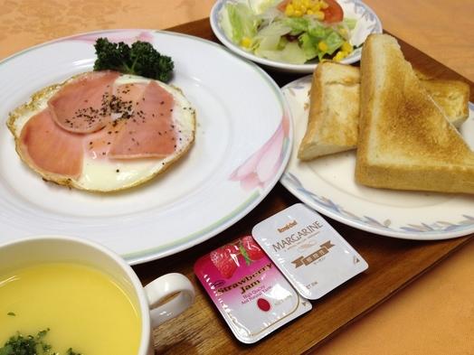 【QUOカード1000円+朝食セット】  ビジネスプラン
