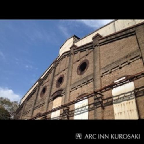 安田工業八幡工場