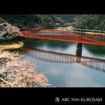 河内貯水池眼鏡橋