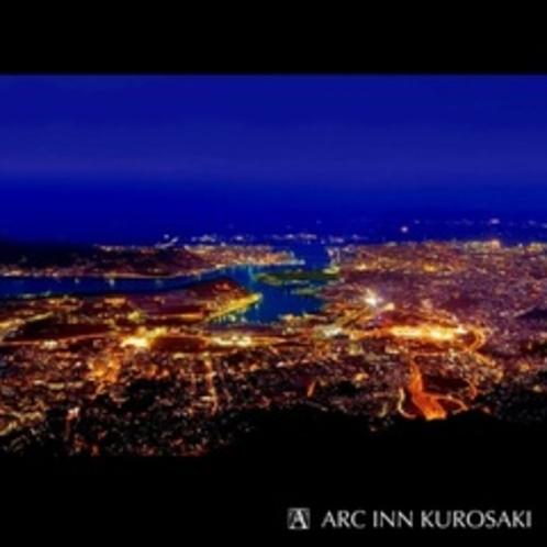 皿倉山 山頂夜景