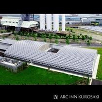 北九州イノベーションセンター