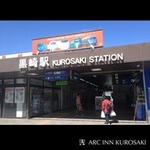 ★JR黒崎駅★