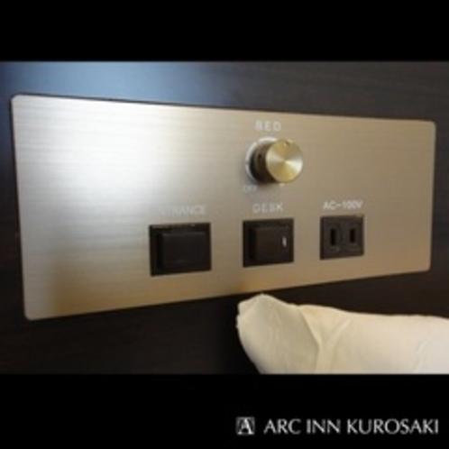 照明コントロールボックス