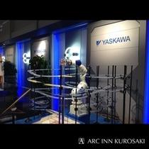 株式会社安川電機
